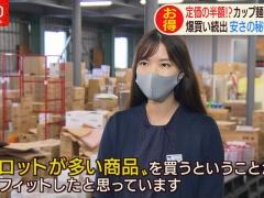 【画像】めっちゃ嫁にしたい東京ガスの職員さん、見つかる