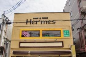Hermes(ハーミス) - 美容室(私部)