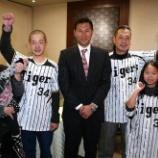 『【野球】DeNA入りの久保 阪神ファンの家族にFAの真相を激白』の画像