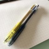 『色のバリエーション、多すぎ!サクラクレパス「ボールサイン ノック」』の画像