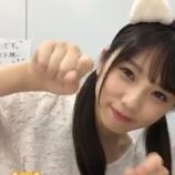 『【乃木坂46】信じられないほど可愛いw 与田祐希『猫耳』再びwwwww』の画像