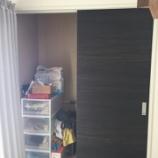 『押入れの中間棚、枕棚』の画像