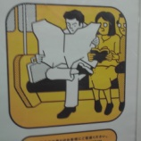 『東京メトロのナマー広告「家でやろう」新作』の画像