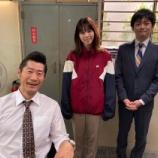 『ドラマ『ハコヅメ』西野七瀬の相棒役俳優、過去に文春砲でアイドルを置き去りにしていたことが判明・・・』の画像