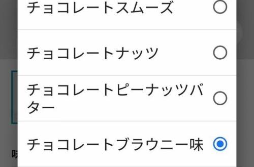 【悲報】マイプロテインとかいう英国のサプリ会社、日本のプロテイン市場を崩壊させる のサムネイル画像