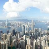 『【香港最新情報】「2021年の不動産、7%上昇予想」』の画像