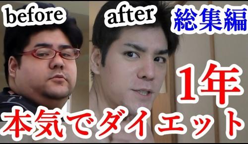 1年で体重137kg→68.5kgに痩せてイケメンになった日本人男性が海外でも話題に