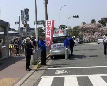 自民党・国松誠の選挙カーがバス停に→Twitterで炎上(画像あり)