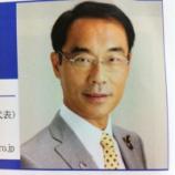 『参議院議員大野もとひろ氏との対話集会を浦和で開催しました』の画像
