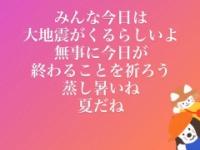 【悲報】元欅坂46メンバー、SNSでデマを拡散wwwwwwwwww