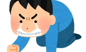 【絶対ダメ】事故で歯が抜けた時にやってはいけないこと
