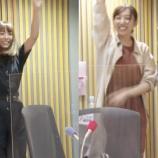 『【乃木坂46のANN】きいちゃん細すぎだろwww 前代未聞!北野日奈子と新内眞衣、立ち上がって『日常』を全力で踊り出すwwwww』の画像