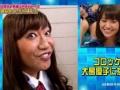 大島優子が芸人と密会wwwwwwwwwww