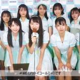 『[動画]2019.09.20 ≠MEにインタビュー!「高校生に戻れるなら体育祭をしたい!」 / YOUTH TIME JAPAN project 【ノイミー、ノットイコールミー】』の画像