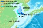【中国涙目】韓国も違法漁船を拿捕 中国包囲網着々と