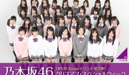 乃木坂46クリスマス・スペシャルウィーク概要&FRIDAYに乃木坂!