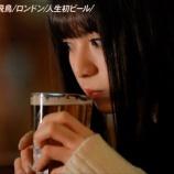 『【乃木坂46】今田耕司、齋藤飛鳥に『いやウソやん!めっちゃ気使ったやん・・・』』の画像