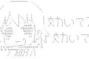 【北朝鮮】安倍首相は「招かれざる客」=五輪開会式出席を非難-北朝鮮紙[02/18]