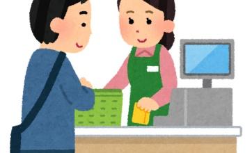 【!?】店員「(少年ジャンプ)温めますか?」→客「はい」