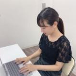 『【元日向坂46】井口眞緒、現在の就職先が判明!!!『◯◯◯の会社で働いています。』』の画像
