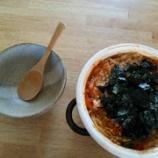 『暑い日のチゲ鍋』の画像