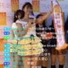 【速報】阿部マリア、TPE48に移籍!