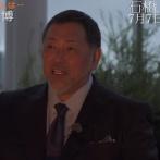 石橋貴明、執行猶予明けの清原和博氏に「なんで薬物に手を出しちゃったの?」と直球質問