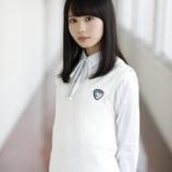 『【坂道研修生】カッコいい…佐藤璃果、現在 高専に在学していることが判明!!!』の画像