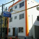 『【早稲田】グループホーム入居者募集中!』の画像