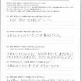 『2020年11月8日9日_札幌開催_コロナ禍時代の「女性の小さなお店」売り上げアップ手法_お客様の声7』の画像