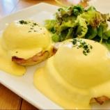 『フォトジェニックなカフェなら「MARK'S CAFE(マークスカフェ)」がおすすめ!話題のエッグベネディクトとパンケーキを食べよう-中区板屋町』の画像