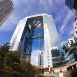 『梅田スカイビルの空中庭園おきにいりだよ』の画像