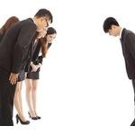 うちの会社が異常なくらい挨拶を強要するんだが、これって普通なのか?