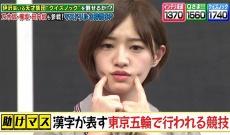 【乃木坂46】ぷにぷに!中田花奈のこのポーズかわええええ!