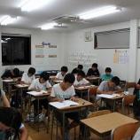 『夏期講習がスタート!!!』の画像