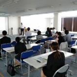 『【福岡】オープンキャンパスお待ちしています!!』の画像