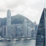 『【香港最新情報】「米英が香港に対する渡航勧告引き上げ」』の画像