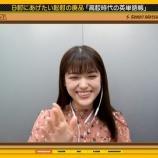 『【乃木坂46】松村沙友理さん、それとんでもない物だぞ!!!???』の画像