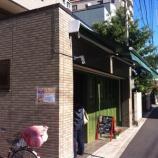 『戸田市パン選手権2012 Do monsieur(ドゥ・ムッシュ)さん(エントリーNo.10)』の画像