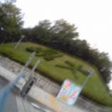 『初☆県大』の画像