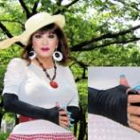 『【留美子讃歌 32】おしゃれ美人.留美子さんの指先を装飾するマニキュア ※HPからの転載』の画像