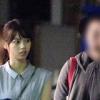 【悲報】 乃木坂46・西野七瀬さん、ワイルドDと一年以上前に交際か・・・