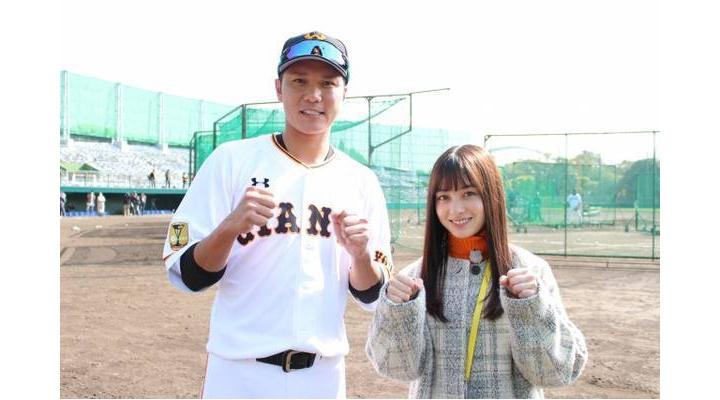 橋本環奈さん、巨人ナインをメロメロにした模様!【画像あり】