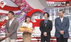 【元乃木坂46】日テレありがとう!永島聖羅の卒業式が明るく行われる!