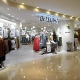 『【開店】メイワン5Fに通販でお馴染み!プチプラの「BELLUNA(ベルーナ)」が2019年6月21日にオープンしてたみたい - 無印良品の跡地』の画像