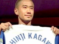 香川真司さん、日本代表に召集されたら日程がスゴイ事に・・・