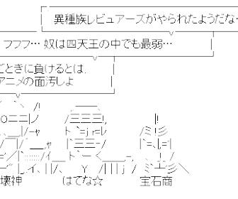 【風俗アニメ】「異種族レビュアーズ」TOKYO MXでの今後の放送が中止にw