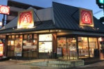 交野市駅前の大阪王将で冷凍食品大セールが開催されるみたい!