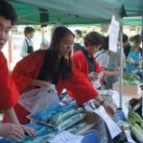 『社会連携活動:留学生による高齢者福祉施設イベント参加感想文(Assem KARATAYEVA,カザフスタン)』の画像