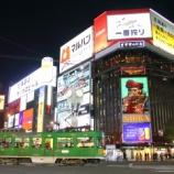 『札幌市電 3300形 2018秋』の画像